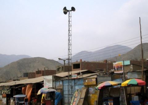 Loudspeakers in the street, Huaycan